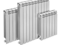 Радиатор секционный алюминиевый